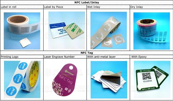 个性化定制 定制 个性化 RFID个性化 RFID产品定制 NFC标签个性化 NFC标签定制 华苑电子